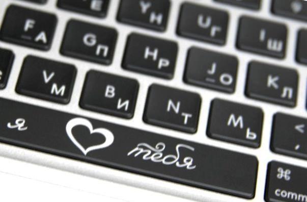 Лазерная графивировка McGraver apple