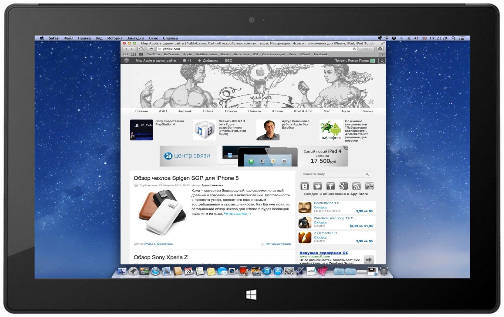 Surface_OSX