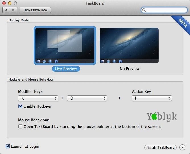 TaskBoard1