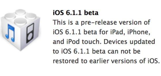 Скачать iOS 6.1.1 beta для разработчиков (iPhone, iPod touch и iPad)
