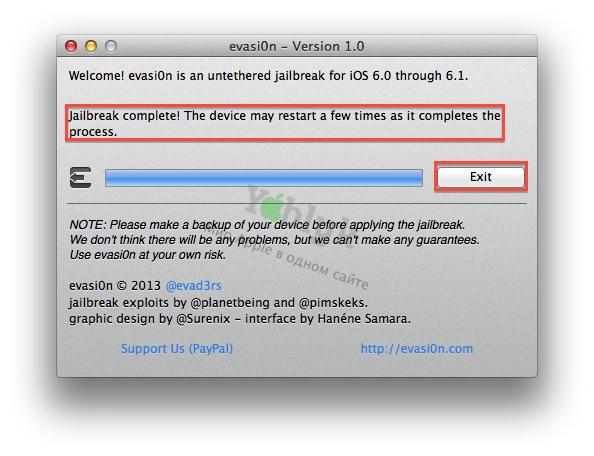Отвязанный джейлбрейк iOS 6.1 Evasion
