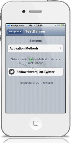 Джейлбрейк-твик VSNotifications прочитает Ваши входящие iOS уведомления