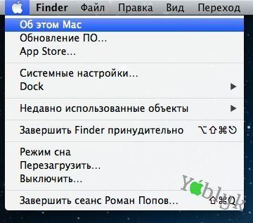 Без клавиши Option