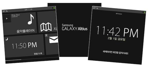 samsung-smartwatch-screenshot