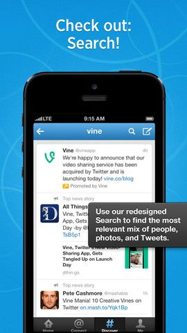 twitter-updates-for-iphone-and-ipad (3)