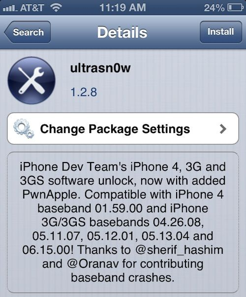 ultrasnow-new-version-released-2