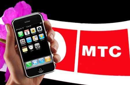 МТС и iPhone