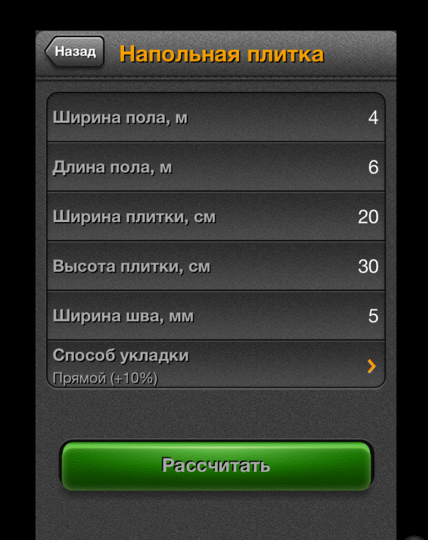 1358462009_img_0385