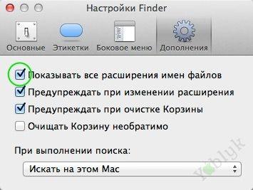 Finder_1
