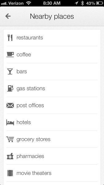 Google-Maps-1.1-for-iOS (4)