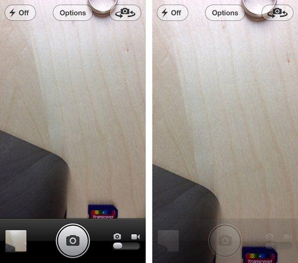 Джейлбрейк твик для iPhone