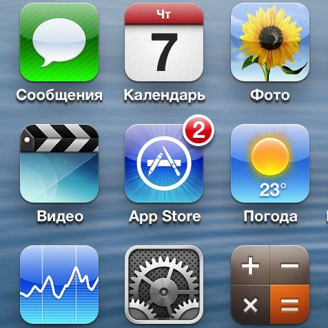 appstore-update-automatic