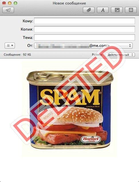 icloud_spam_1