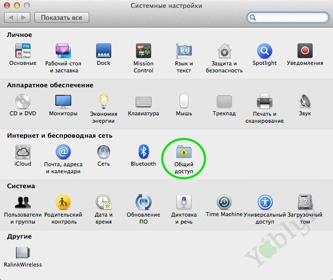mac_remote_1