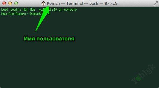 mac_remote_3