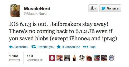 Джейлбрейк iOS 6.1.3 не возможен
