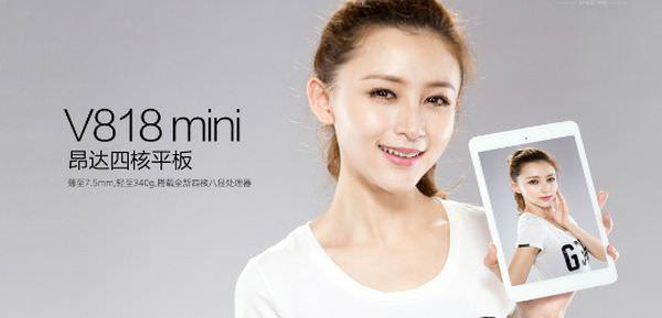onda-v818 китайский клон ipad mini