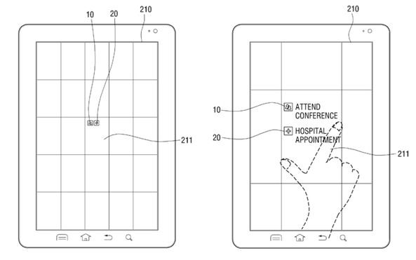 samsung-and-microsoft-wants-patent-pinch-zoom (2)