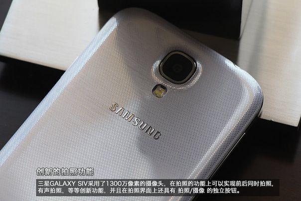 Фото Samsung galaxy s iv