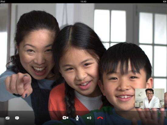 Скачать Skype для iPhone и iPad
