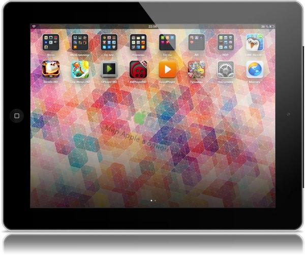Твик для iPhone и iPad из Cydia