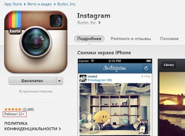 App_Store_1