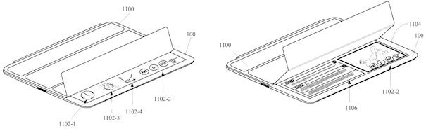 Apple-seethrough_Smart-Cover_patent
