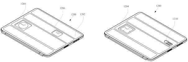 Apple_seethrough-Smart-Cover_patent
