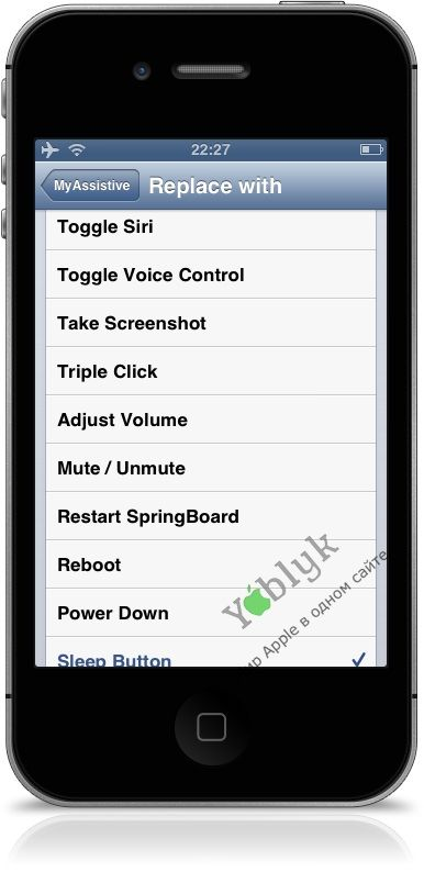 AssistiveTouch_3