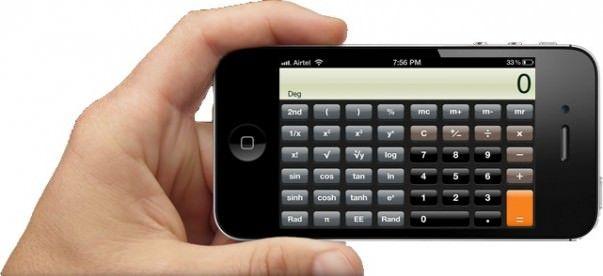 Calculator-trick-iOS