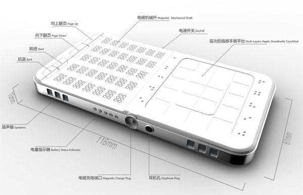 Концепт-арт смартфона с клавиатурой Брайля