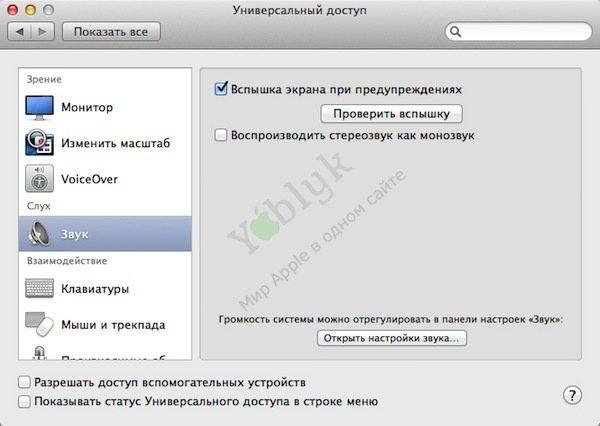 Screen_flash_1