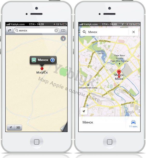 Сравнение карт Apple и Google в одной картинке