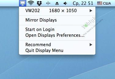 display_menu_1
