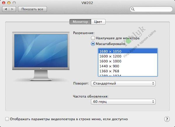 display_menu_2