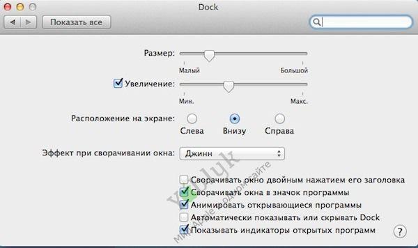 dock_minimize_2