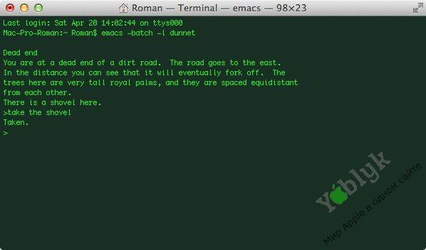 emacs_1