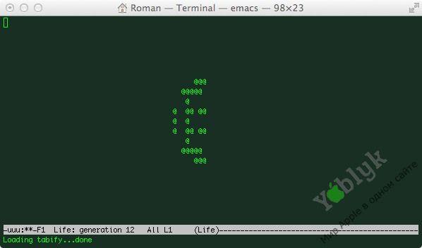 emacs_2