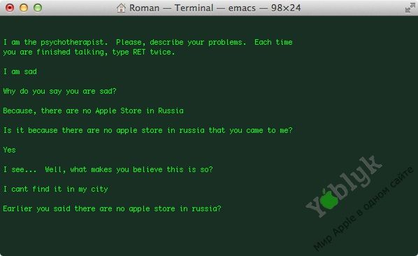 emacs_4