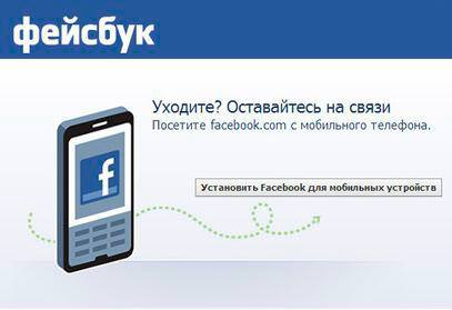 facebook russian logo