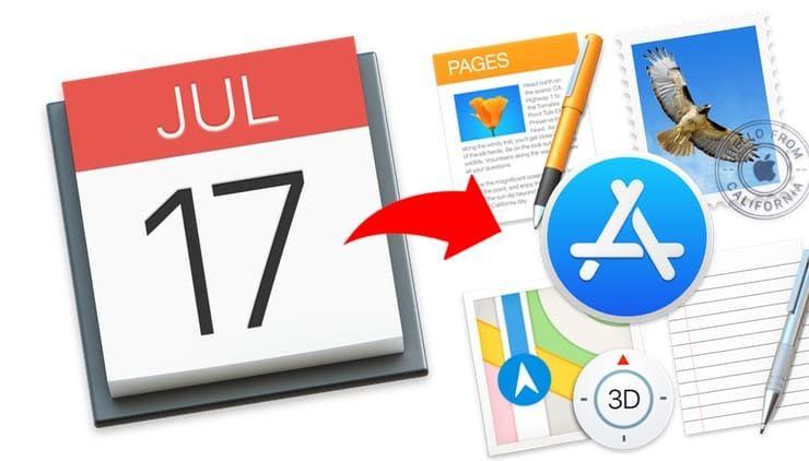 Фишки Календаря macOS, или как на Mac планировать запуск файлов или программ в нужный момент