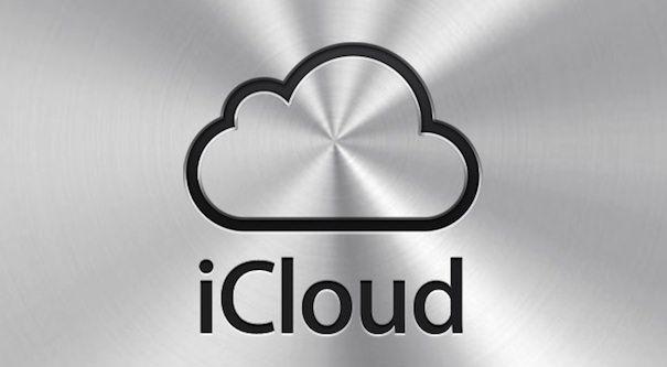 Как создать резервную копию в iCloud