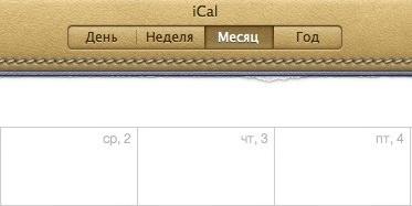 ical1