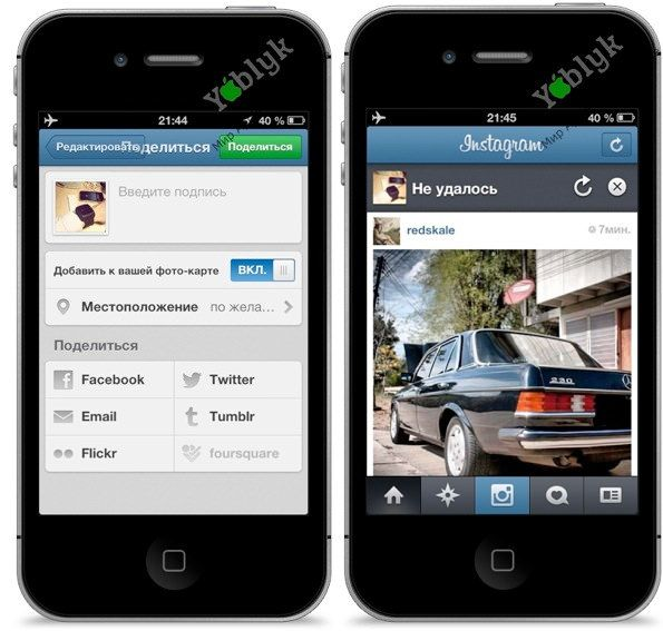 instasave