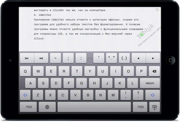 ipad_text_3