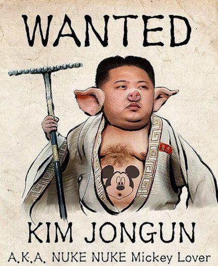 kim-jongun-pig