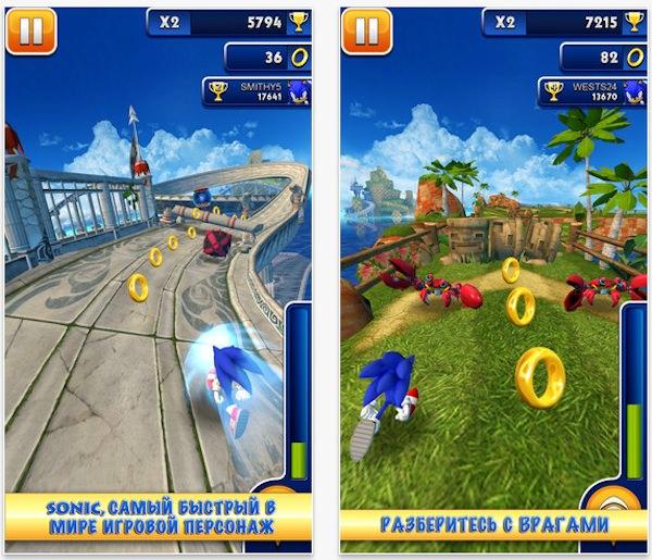Игра sonic dash для iphone-ipad