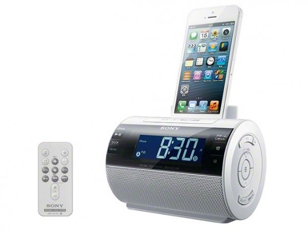 Sony-lightning-dock
