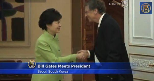 Билл Гейтс в Южной Корее