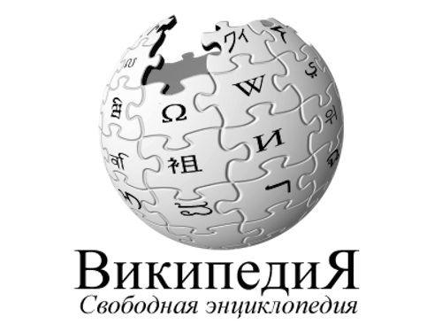 Википедию закроют?